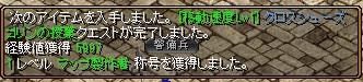 6_mappuiti.jpg