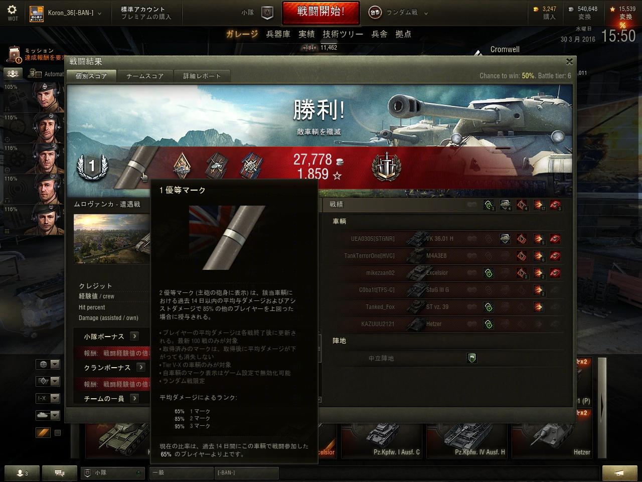 shot_294.jpg