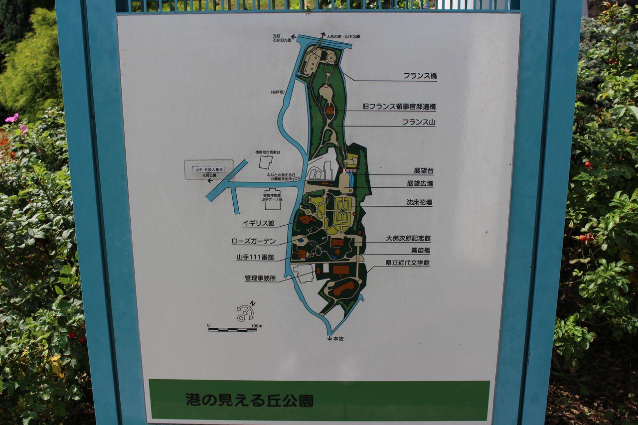 港の見える丘公園-13