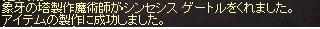 20160305010932a47.jpg