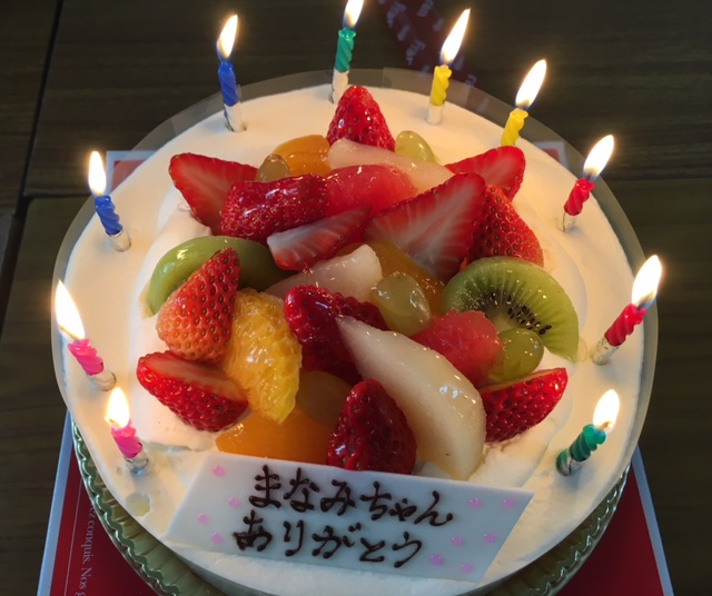 cake!.jpg