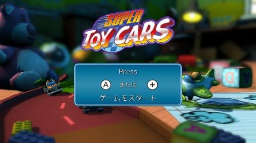 【ゲーム雑感】SUPER TOY CARS