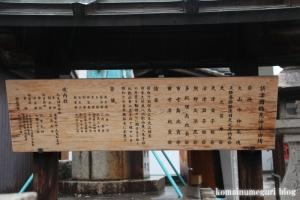 鶴見神社(鶴見区鶴見)5