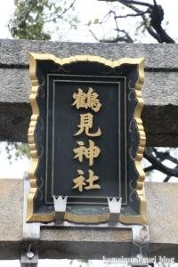 鶴見神社(鶴見区鶴見)4