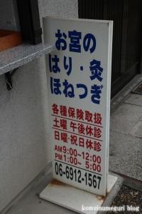 鶴見神社(鶴見区鶴見)8