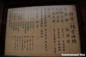 横堤八幡宮(鶴見区横堤)3