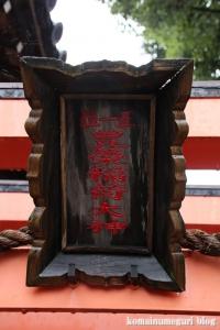 横堤八幡宮(鶴見区横堤)10