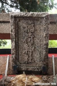 八幡神社(鶴見区諸口)19
