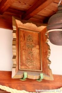 比枝神社(鶴見区今津中)25