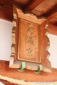 比枝神社(鶴見区今津中)27