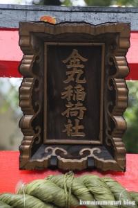 比枝神社(鶴見区今津中)38