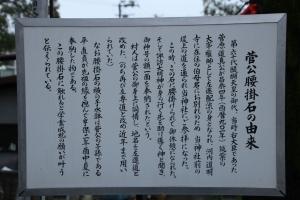 諏訪神社(城東区諏訪)29
