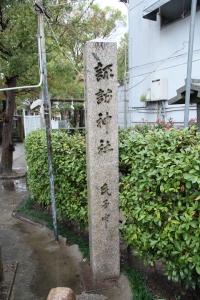 諏訪神社(城東区諏訪)4