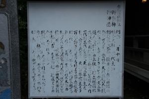 岸城神社(岸和田市岸城町)54