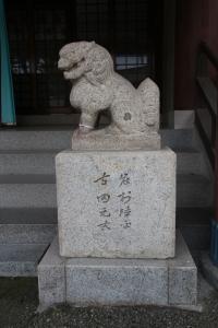 岸城神社(岸和田市岸城町)36