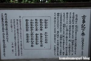 等乃伎神社(高石市取石)19