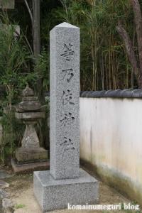 等乃伎神社(高石市取石)2