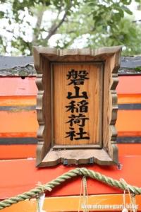 石津太神社(堺市西区浜寺石津町中)37