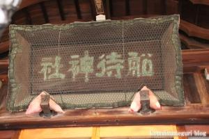 船待神社(堺市堺区西湊町)5