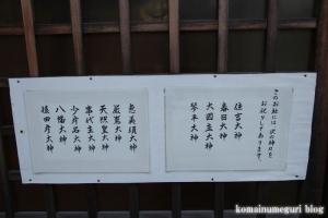船待神社(堺市堺区西湊町)15