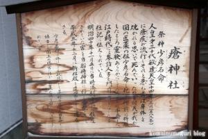 船待神社(堺市堺区西湊町)28