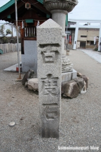 船待神社(堺市堺区西湊町)7