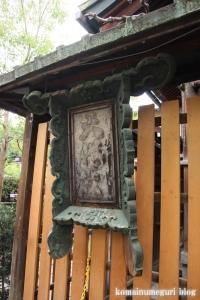錦天満宮(中京区東側町)24