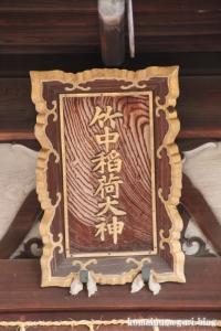 竹中稲荷神社(左京区吉田神楽岡町)17