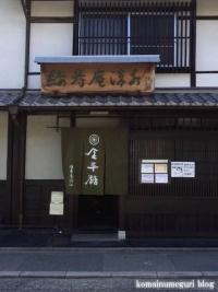 緑寿庵清水1