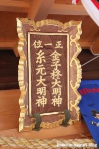白峰神宮(上京区飛鳥井町)18