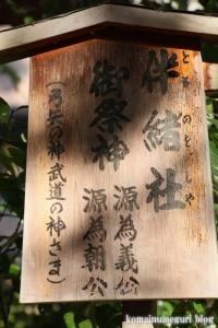 白峰神宮(上京区飛鳥井町)24