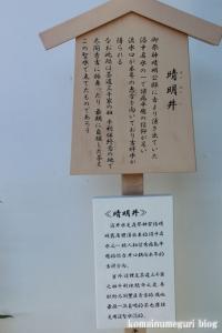 清明神社(上京区清明町)20