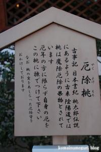 清明神社(上京区清明町)24