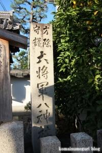大将軍八神社(上京区西町)3