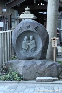 道祖神社(下京区南不動堂町)3