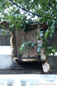 道祖神社(下京区南不動堂町)4