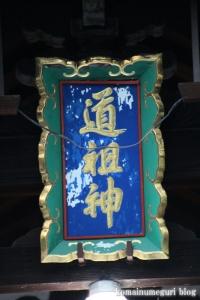 道祖神社(下京区南不動堂町)7