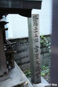道祖神社(下京区南不動堂町)16