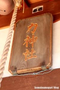 伊刈力神社(川口市伊刈)6