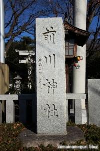 前川神社(川口市前川町)2