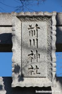 前川神社(川口市前川町)8