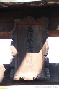 前川神社(川口市前川町)10