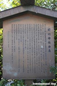 前川神社(川口市前川町)11