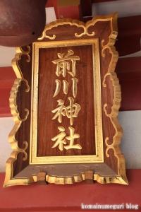 前川神社(川口市前川町)14