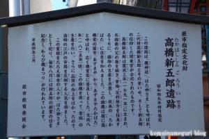 塚越稲荷神社(蕨市塚越)20