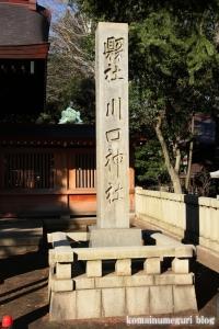 川口神社(川口市青木)2
