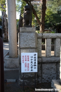 川口神社(川口市青木)29