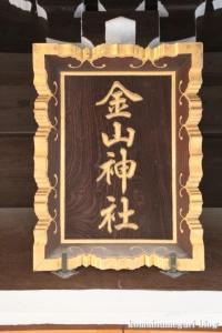 川口神社(川口市青木)39