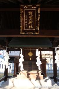 川口神社(川口市青木)63