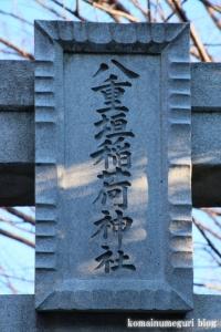 八重垣神社(小金井市中町)4